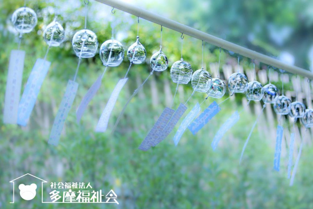 ◆砧保育園◆ 夕涼み会においでください