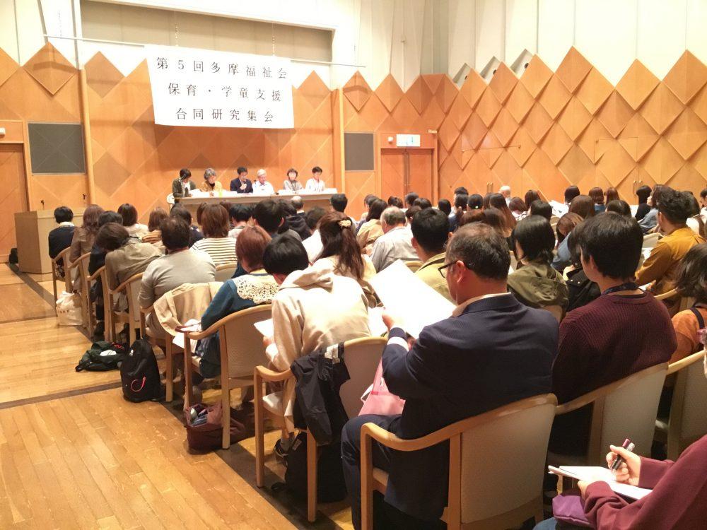 法人合同研究集会・就職説明会(夢かなフェア)が開催されました。