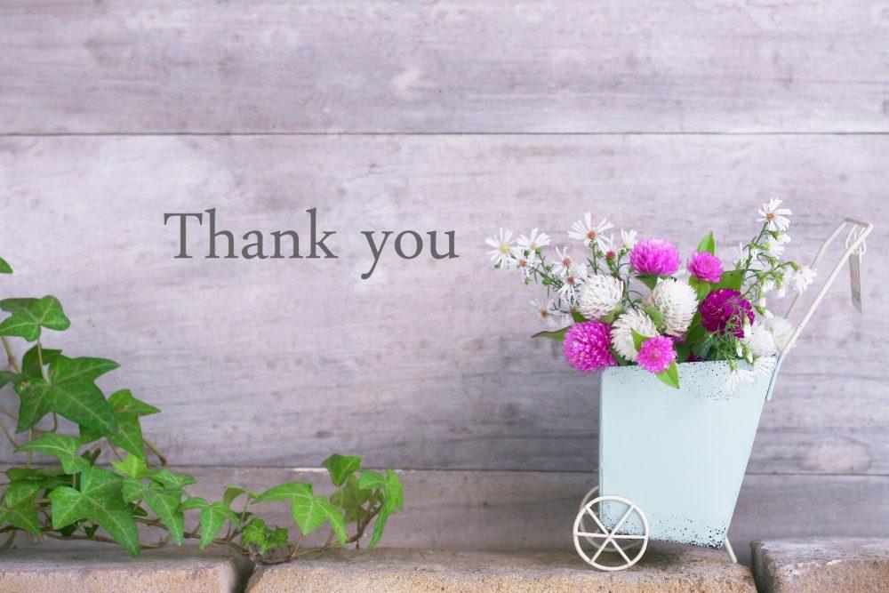 感謝と尊敬をこめた応援メッセージ ~医療従事者等の方々へ~